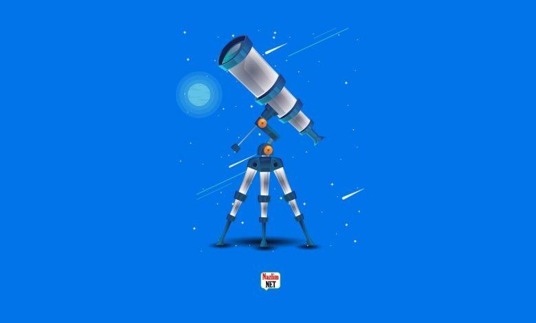Rüyada teleskop görmek