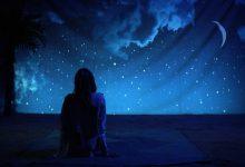 G Harfi İle Başlayan Rüya Tabirleri Yorumları