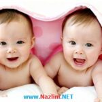 Kuranda Geçen Bebek isimleri