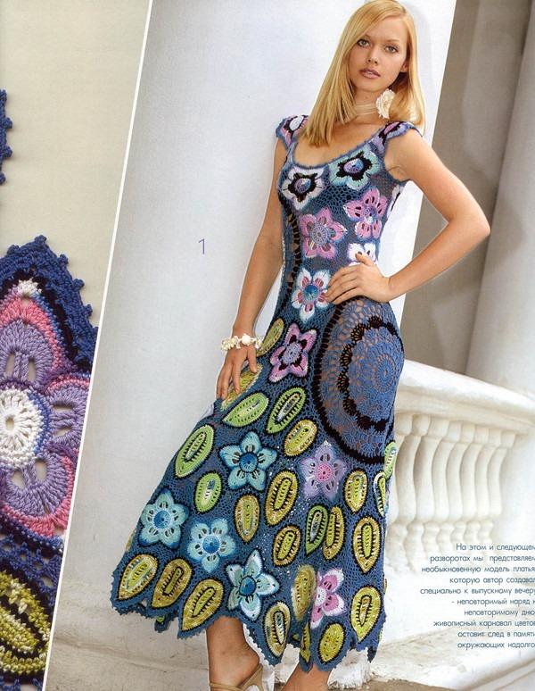Bayan Örgü Elbise Modelleri