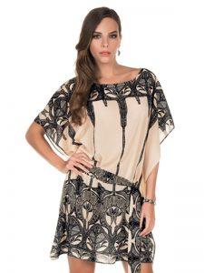 Pareo Kıyafetler