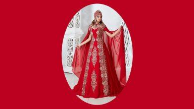 Kına Elbisesi Modelleri 2021