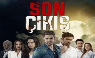 son-cikis-3-bolum