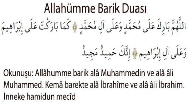 Allahümme Barik Duası ve Anlamı Arapça Okunuşu