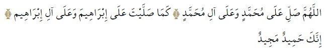 Allahümme salli duası arapça