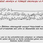 Kureyş Suresi ve Anlamı Arapça Okunuşu