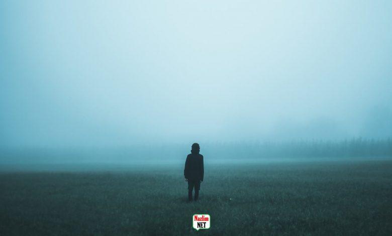 Rüyada Yolunu Kaybetmek Görmek Ne Anlama Gelir?