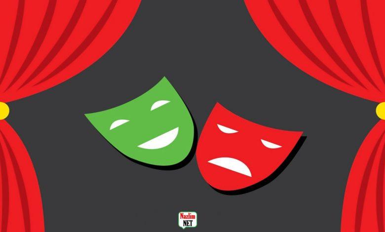 27 Mart Dünya Tiyatrolar Günü İle İlgili Mesajlar