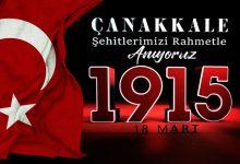 Photo of 18 Mart Çanakkale Zaferi Şiirleri
