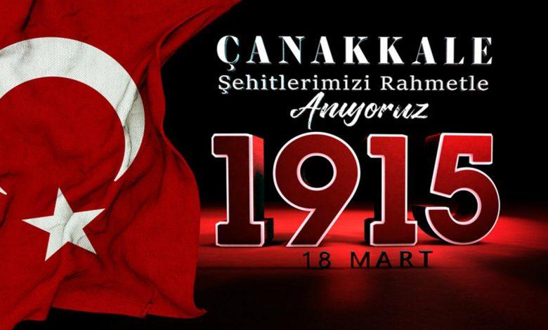 18 Mart Çanakkale Zaferi Şiirleri