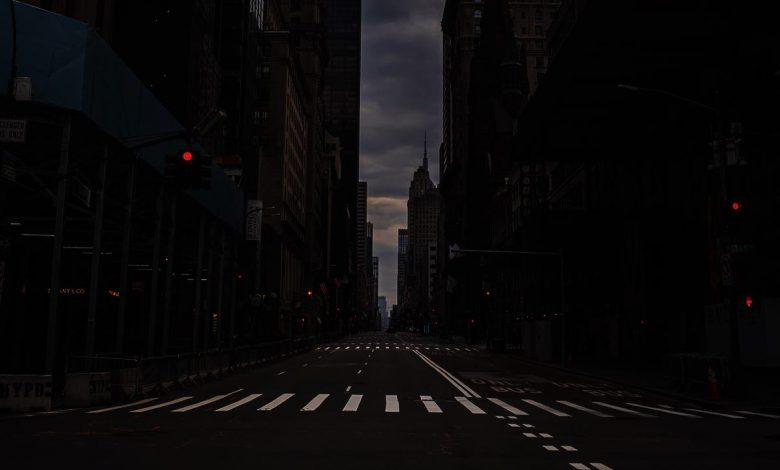 Rüyada Cadde Görmek