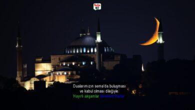 İftar mesajları, resimli iftar sözleri