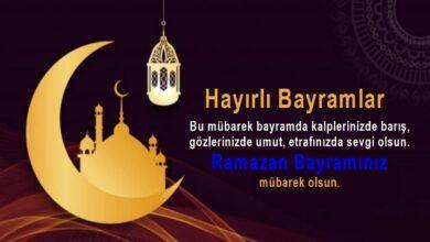 Ramazan Bayramı mesajları sözleri resimli