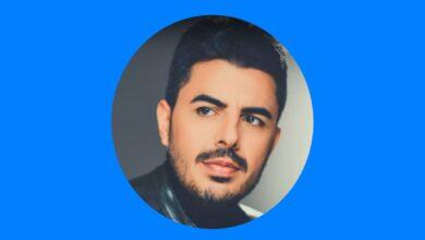 Photo of Ufuk Çakır Şarkı Sözleri